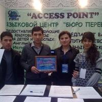 Access Point на фото