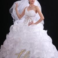 Liliana Rufid - фотография