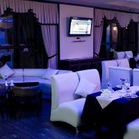 Gorod Lounge Bar на фото