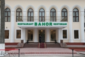Bahor - фото