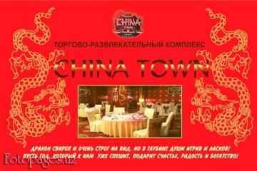 Фото Chinatown