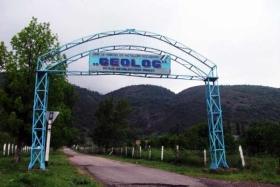 Детский лагерь Геолог