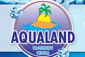 Aqualand - фото