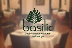 Basilic - фото