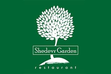 Фото Shedevr Garden