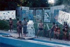 Детский лагерь Тонг