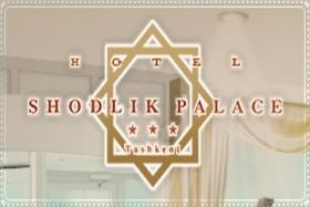 Shodlik Palace - фото