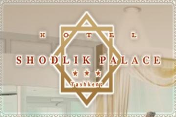 Фото Shodlik Palace