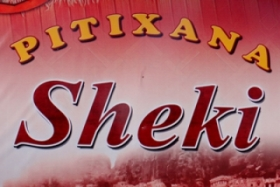 Pitihana Sheki - фото
