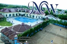 New Wave - фото