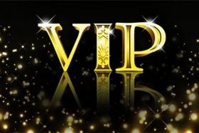 VIP - фото