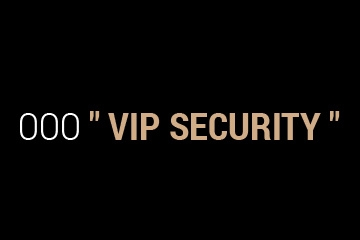 Фото Vip Security
