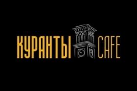 Куранты Кафе