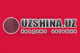 Uzshina - фото