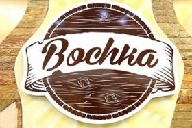 Bochka - фото