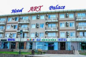 ART PALACE HOTEL