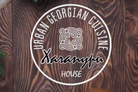 Хачапури House