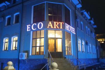 Фото ECO ART HOTEL