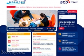 BCD Travel - фото
