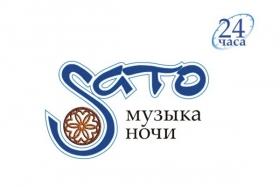 Sato - фото