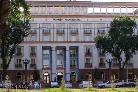 Tashkent Palace - фото
