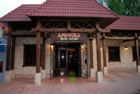 Амфора - фото