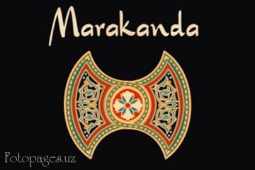Фото Marakanda