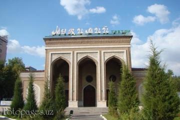 Фото Узбекский государственный музыкальный театр им. Мукими
