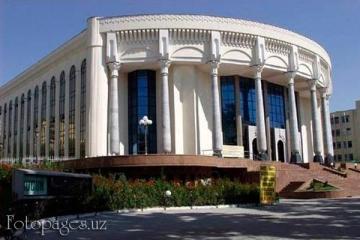 Фото Узбекский Национальный Академический Драматический Театр