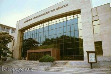 Фото Академический русский драматический театр Узбекистана