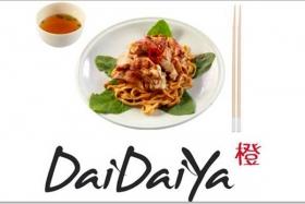 DaiDaiYa - фото