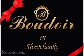 Boudoir - фото