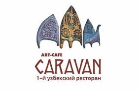 Caravan - фото