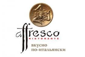 Affresco - фото