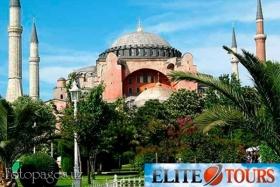 Elite Tours - фото
