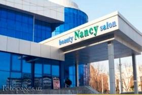 Nancy - фото