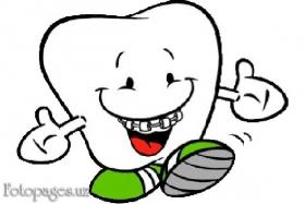 Zub - фото