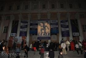 Молодежный театр Узбекистана - фото
