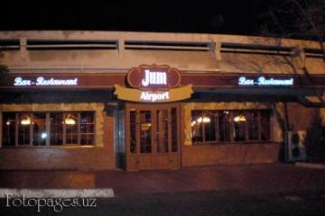 Фото Jum Airport