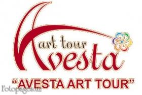 Avesta Art Tour - фото