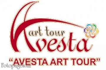 Фото Avesta Art Tour