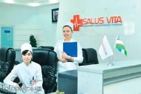 Salus Vita - фото