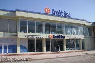 Взять кредит на автомобиль в беларуси