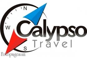 Calypso Travel - фото