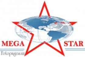 Megastar Tour - фото
