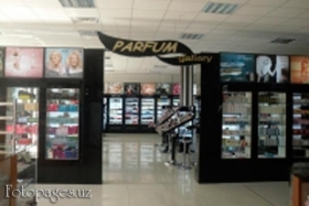 Parfum Gallery - фото