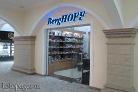BergHoff - фото