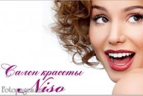 Niso - фото