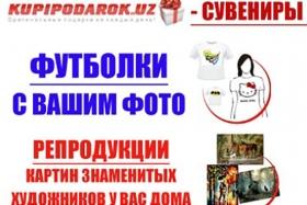 Kupipodarok.uz - фото