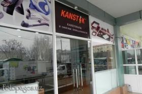 Kanstik - фото
